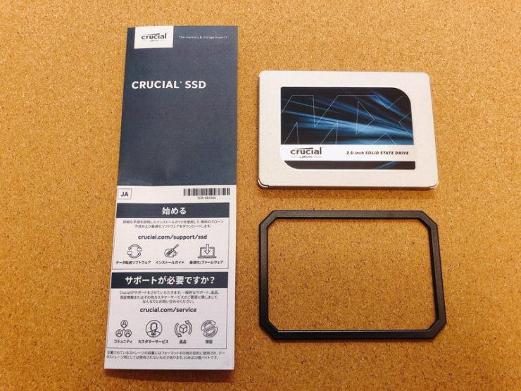 SSDの内容